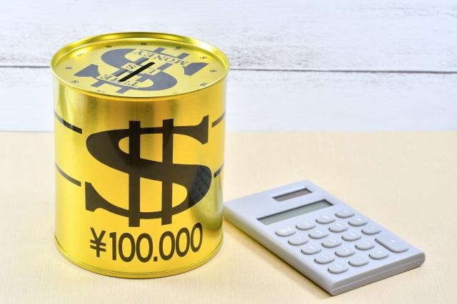 家計節約にも役立つクレジットカードのスゴ技!【5つの体験談】